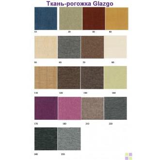 Ткань-рогожка Glazgo