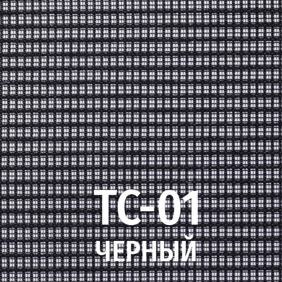 Черный/ткань-сетка TC-01