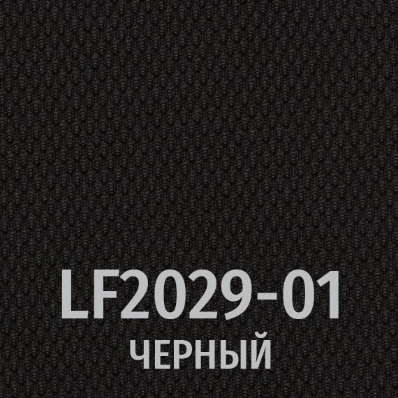 Черный/ткань LX2029-01 (СИДЕНЬЕ)