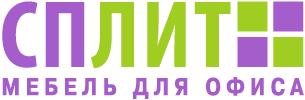 Сплит- мебель для офиса в Санкт-Петербурге, кресла и стулья, мебель для персонала, кабинеты руководителей, вешалки, сейфы