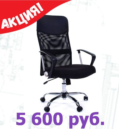 """Кресло руководителя """"KB-8"""""""