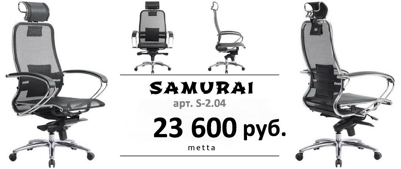 s02.jpg