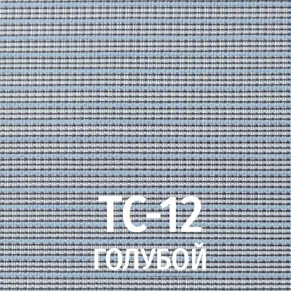 Голубой/ткань-сетка TC-12