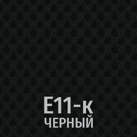Черный Е-11/ткань (СИДЕНЬЕ)